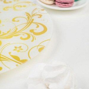Подставка для торта вращающаяся «Принцесса», 30 см, в подарочной упаковке