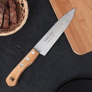 Нож кухонный «Поварская тройка» универсальный, лезвие 18 см, с деревянной ручкой 1121167