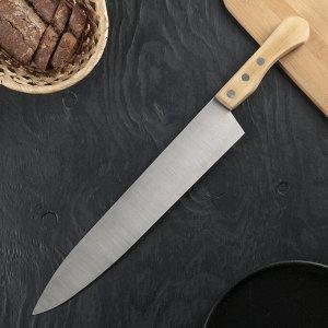 Нож кухонный «Поварская тройка» для мяса, лезвие 33 см, с деревянной ручкой 1573673