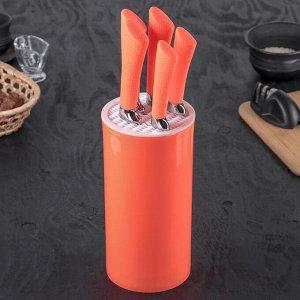 Набор кухонных ножей «Лаура», лезвие: 8,5 см, 12,5 см, 19,5 см, 20 см, 20 см, цвет оранжевый