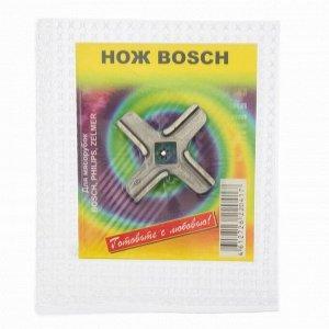 Нож для мясорубки Bosch, Philips, Zelmer