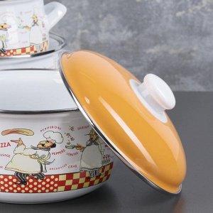 Набор кастрюль «Итальянская кухня», 3 предмета: 2 л, 3 л, 4 л, эмалированная крышка