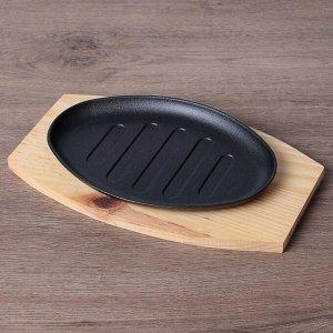 """Сковорода на деревянной подставке """"Овал. Гриль"""" 22,6х15,6 см"""