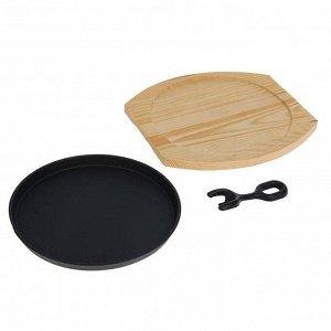 """Сковорода 19,5 см """"Круг"""" с чапельником, на деревянной подставке"""