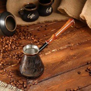 Турка для кофе медная «Ирис», 0,3 л