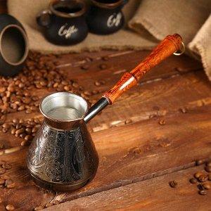 Турка для кофе медная «Орнамент», 0, 4 л