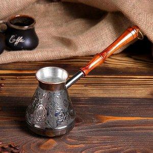 Турка для кофе медная «Роза», 0,4 л
