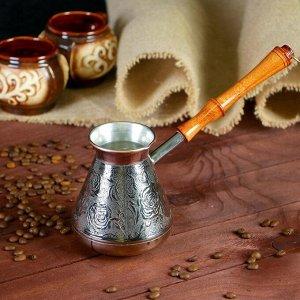 Турка для кофе медная «Роза», 0,5 л