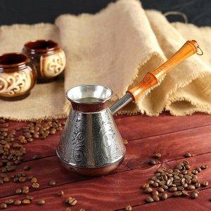 """Турка для кофе медная """"Орнамент"""", 0,5 л"""