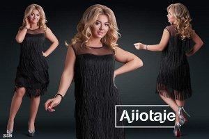 Платье - 25539