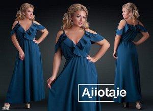 Платье - 25552