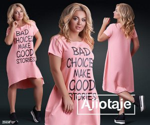 Платье - 25558