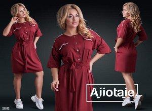 Платье - 25572