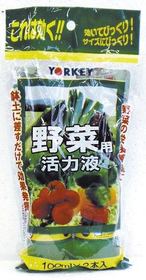 Растительное удобрение для овощей и крупных горшечных