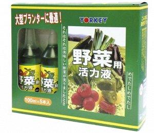 Растительное удобрение для овощей и крупных горшечных 5 ампул * 100 мл