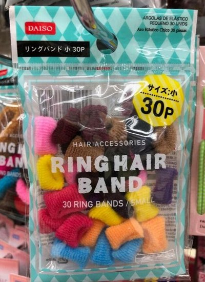 🇯🇵Japan Fix+! Товары из Японии! Любимая закупка!  📌   — Аксессуары для волос! Япония! — Косметические аксессуары