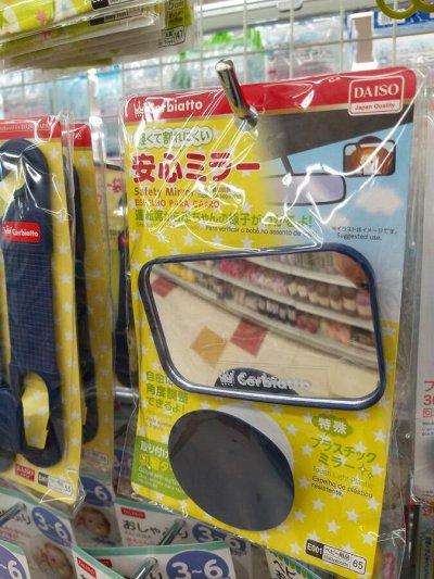 Japan Fix+! Товары из Японии! Любимая закупка!🇯🇵   — Самым маленьким из Японии! — Аксессуары