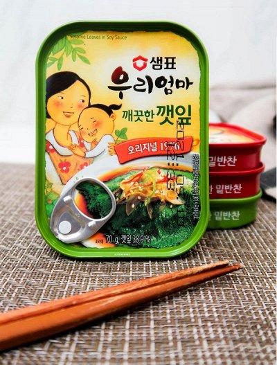 Продукты из Кореи,Японии,Вьетнама-117💥   — Бакалея (приправы, сахар коричневый) — Продукты питания