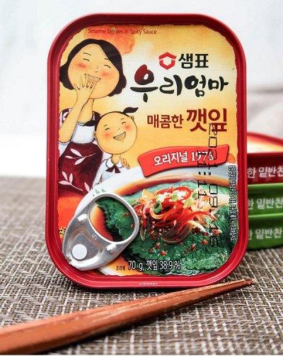 Продукты из Кореи,Японии,Таиланд ,Вьетнама 🥨    — Бакалея (приправы, сахар коричневый) — Продукты питания
