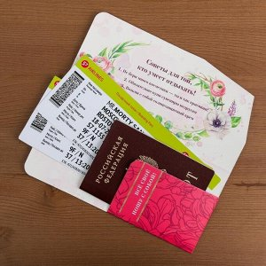 """Туристический конверт для документов и наклейка на чемодан """"Прекрасных моментов"""""""