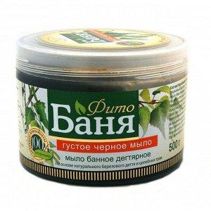 Чёрное мыло Русское поле «Дегтярное», на основе натурального берёзового дегтя, 500 г