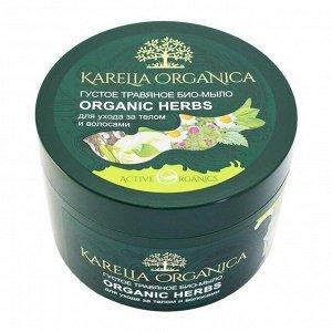 Густое травяное био-мыло Karelia Organica HERBS для тела и волос, 500 мл