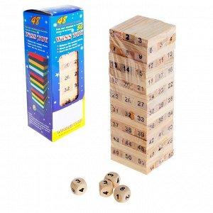 Игра «Разбери поленницу», с цифрами и кубиками