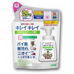 """LION мыло-пенка для рук """"Ai - Kekute"""" с антибактериальным эффектом, аромат мяты, зап.блок"""