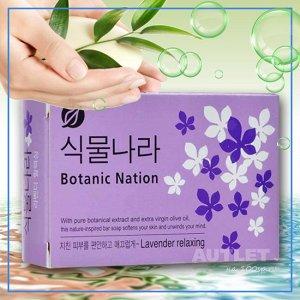LION Мыло туалетное Botanical Nation с экстракт лаванды 100 гр