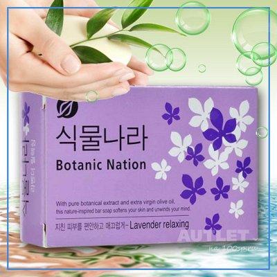 Экспресс ! Любимая Япония, Корея, Тайланд❤ Все в наличии ❤ — Туалетное мыло для рук и тела. — Гели и мыло
