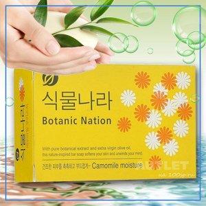 LION Мыло туалетное Botanical Nation с экстракт ромашки 100 гр
