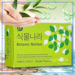 LION Мыло туалетное Botanical Nation с экстракт японского кипариса 100 гр