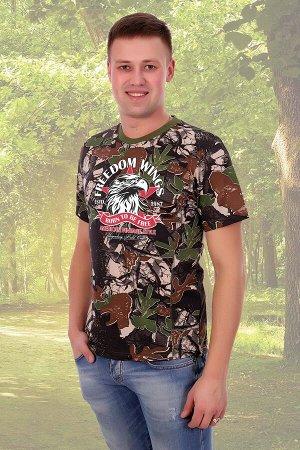 Футболка Бренд Натали Ткань: кулирка Мужская футболка из кулирки. Оригинальный принт, дизайн «лесной камуфляж», короткие рукава, круглая горловина, прямой силуэт