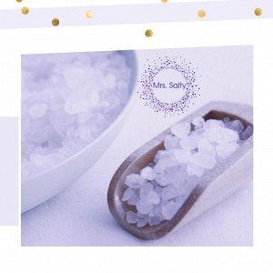 Соль Эпсома, 1 кг
