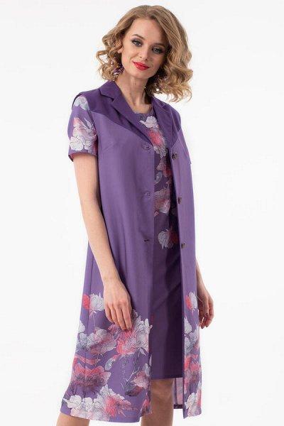 ВИЗЕЛЛ - платья блузы, юбки на все времена! до 62 размера — Жилеты — Жилетки