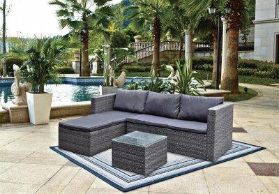 Ротанг №88. Любимая плетеная мебель.   — Мебель для сада и загородного дома — Декор и освещение