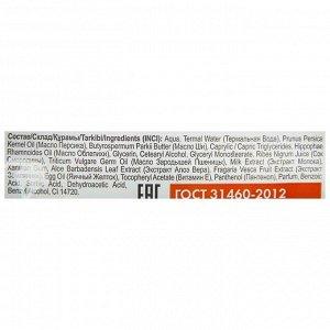 Густые сливки для тела после загара  «Народные рецепты» восстановление и питание, 50 мл