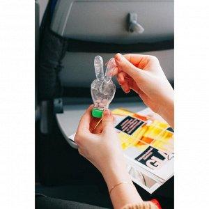 Бутылочка для хранения «Рука», 55 мл, цвет МИКС