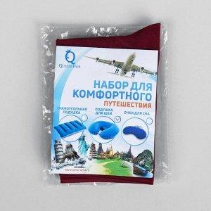 Подушка для шеи дорожная, надувная, 38 ? 24 см, цвет бордовый