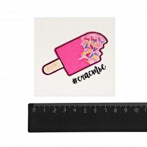 Наклейки стикеры «Нашивки», 7 ? 7 см