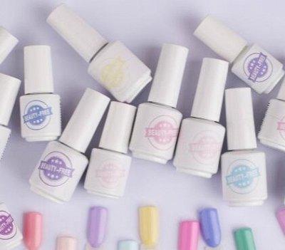Все для маникюра - LIANAIL,ONIQ,COCLA  и BEAUTY  FREE.    (1 — Гель-лак для покрытия ногтей — Гель-лаки и наращивание