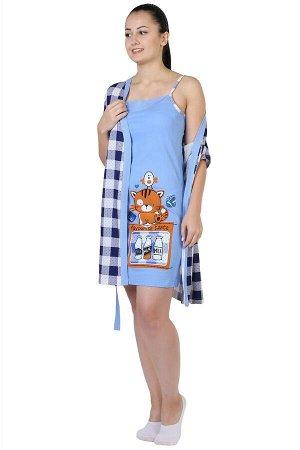 Комплект с халатом Молоко Цвет: Голубой. Производитель: Оптима Трикотаж