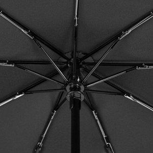Зонт автоматический, 3 сложения, 9 спиц, R = 50 см, цвет чёрный