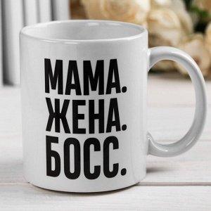 Кружка с сублимацией «Мама босс», 300 мл