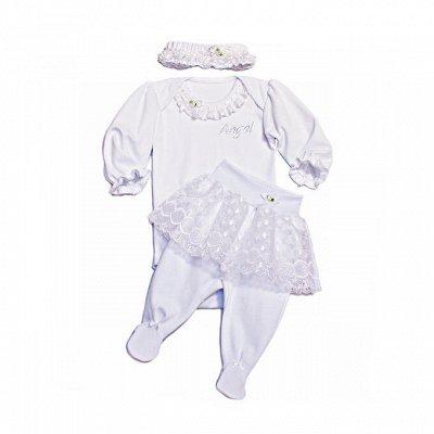 Три ползунка. Детская одежда с рождения и до школы)) — Одежда для крещения, на выписку — Для новорожденных