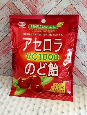 Конфеты вишня ацерола витамин С.