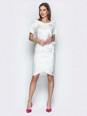 Пристрою платье