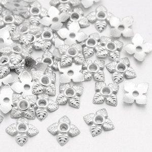 Шапочки Листики серебро с чернением. 7 мм. 10 шт.