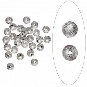 Бусина металлическая, 6мм, звездная пыль, стального цвета. Цена за 1 шт.