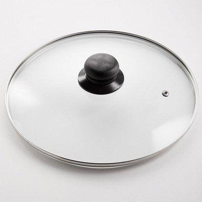 ✔ Дельта- Дискаунтер ✔ Товары для дома ✔- 44 — Крышки для сковород, крышки для СВЧ, крышки для банок — Крышки